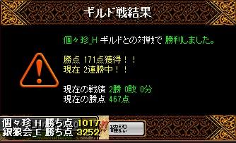 RedStone 14.02.19[02]
