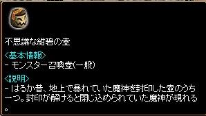 RedStone 14.02.21[00]