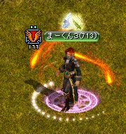 RedStone 14.02.22[05]