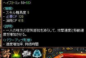 RedStone 14.02.25[03]