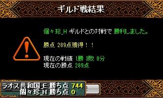 RedStone 14.02.28[03]