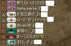 RedStone 14.03.07[01]