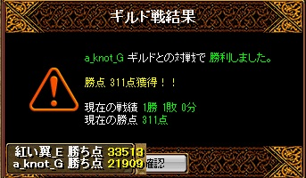 RedStone 14.03.11[04]