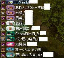 RedStone 14.03.12[03]
