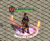 RedStone 14.03.13[00]
