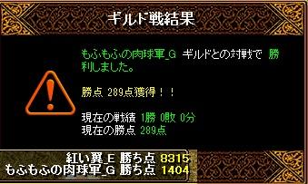 RedStone 14.03.14[05]