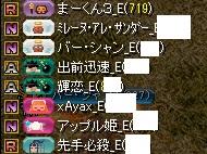 RedStone 14.03.14[00]