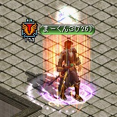 RedStone 14.03.15[07]
