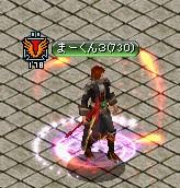 RedStone 14.03.31[05]