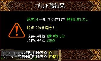 RedStone 14.03.30[01]