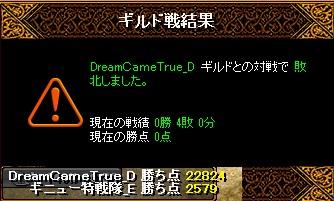 RedStone 14.03.26[03]