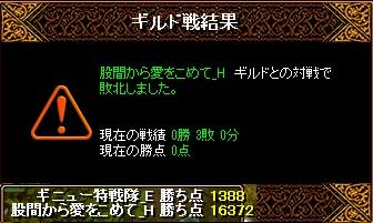 RedStone 14.03.25[02]
