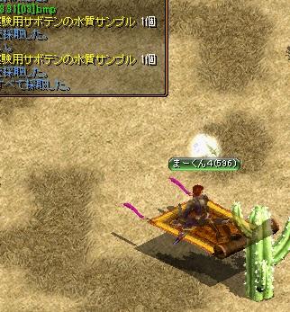 RedStone 14.03.31[04]