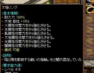 RedStone 14.04.03[03]