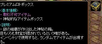 RedStone 14.04.03[00]