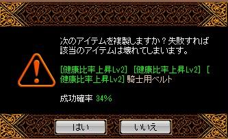 RedStone 14.04.07[02]