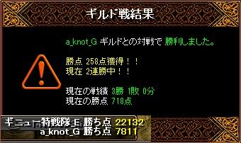 RedStone 14.04.06[01]