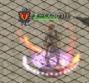RedStone 14.04.09[10]