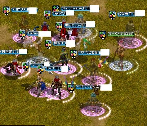 RedStone 14.04.09[08]