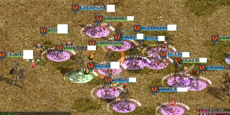 RedStone 14.04.22[03]