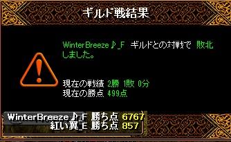 RedStone 14.04.27[06]