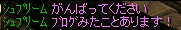 RedStone 14.05.07[02]