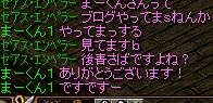 RedStone 14.05.05[00]