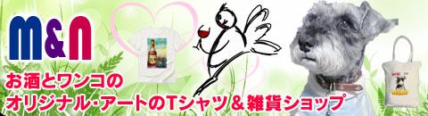 mandn_online_shop_480.jpg