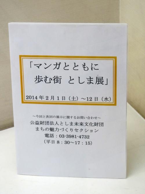 20140210_001.jpg