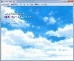 anotherRandD3.jpg