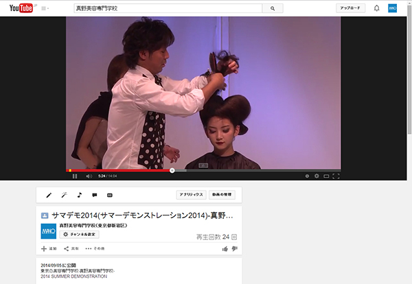 summer_2014_demo.jpg