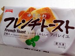 朝ご飯のパンとか買い忘れた時用なんですけど・・・食べちゃった