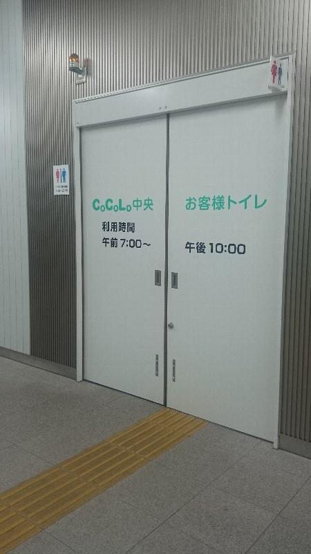 DSC_1243.jpg