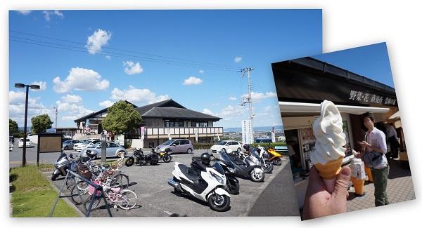 kawarabaketu1409-003b.jpg