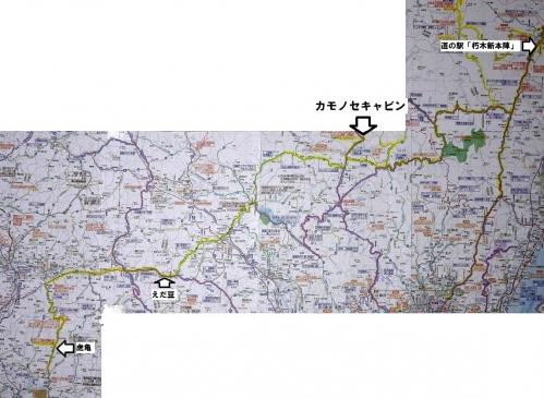 onyuutouge1410-992bx.jpg
