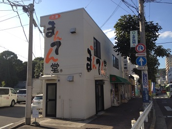 IMG_6949東山