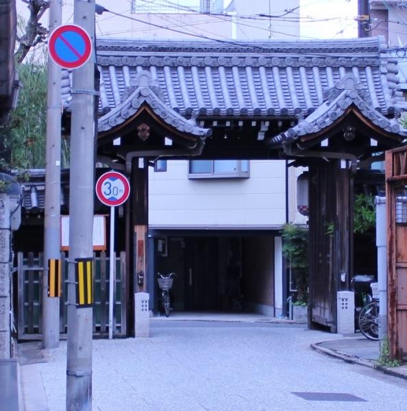 simabara daimon