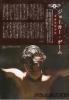 201409日本映画navi-01-2