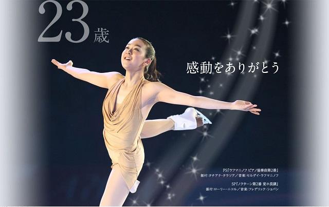フィギュア344-10