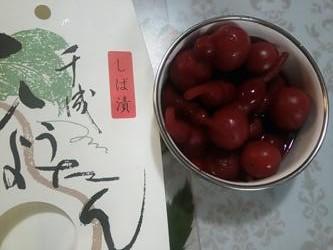 瓢箪のしば漬け真理ちゃんより①2014.9.4