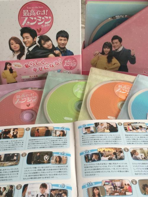 Shin DVD1-2
