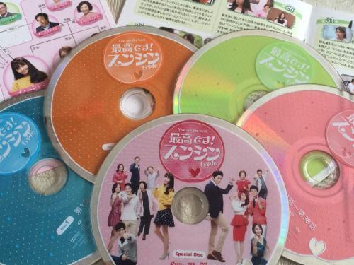 Shin DVD2-2