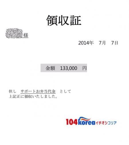 BBサポート会計4-2