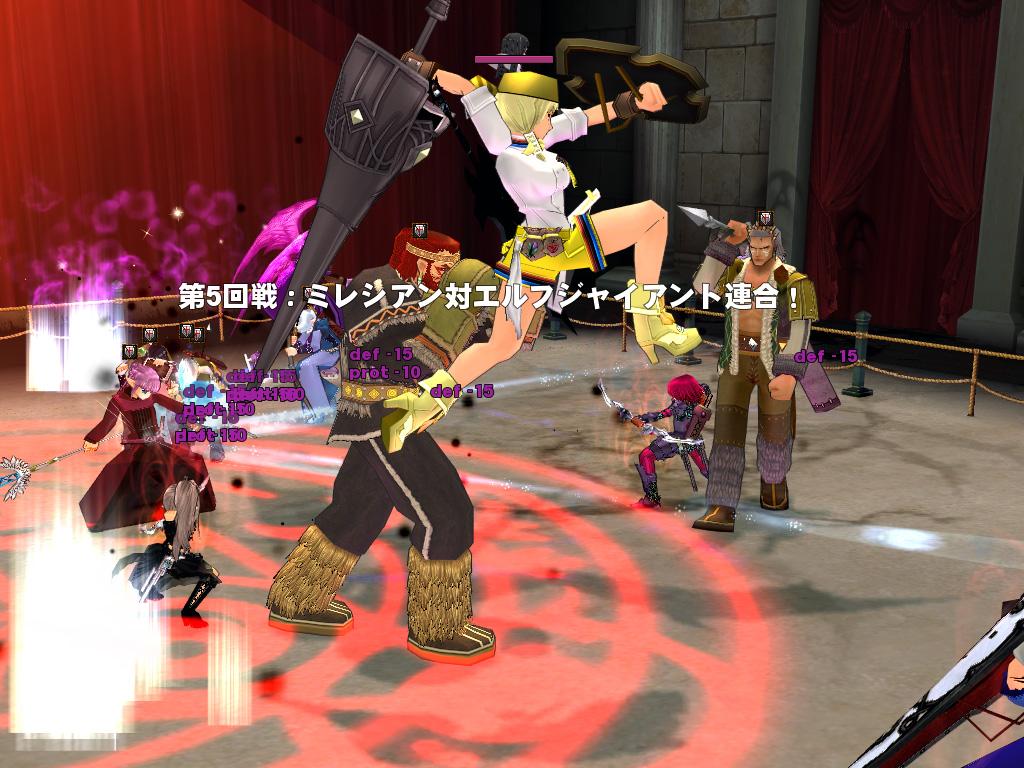 武闘大会1