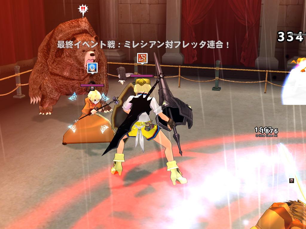 武闘大会3