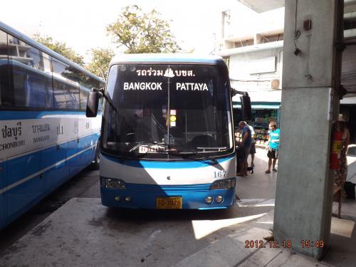パタヤ行きバス 1