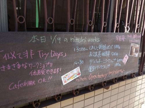 20140322_14.jpg