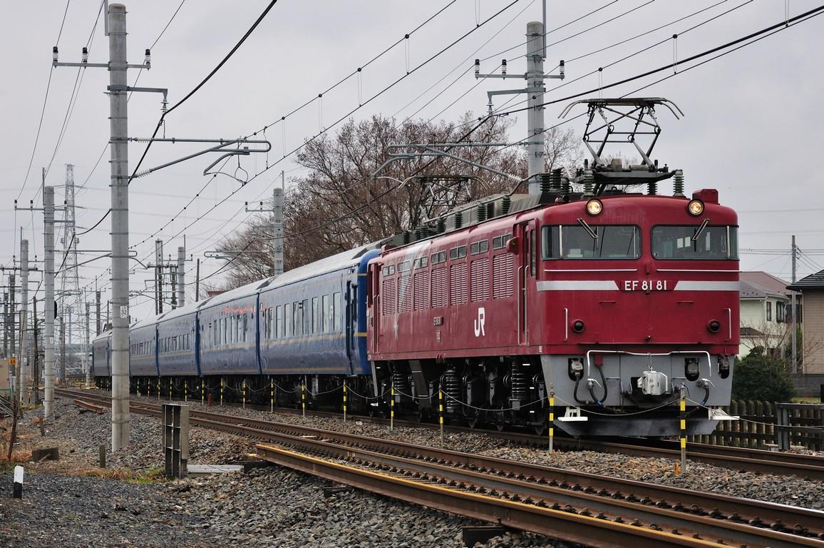 2014.03.02 1118_04(1) 久喜~新白岡 試9501レ EF81 81+24系s