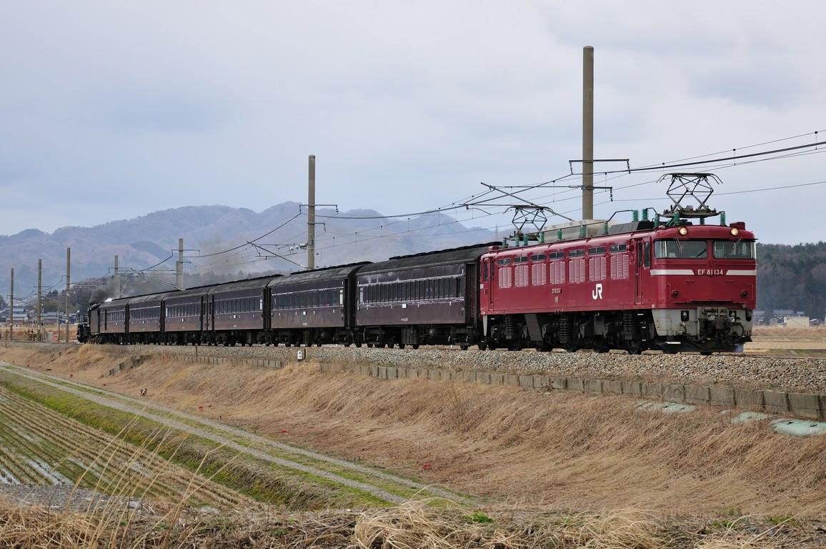 2014.03.22 1152_34(3) 岩船町~村上 回9934レ EF81 134+在来形客車+C57 180s
