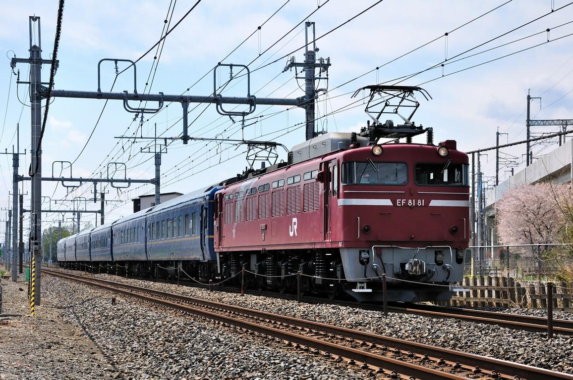 2014.04.06 1119_10(1) 新白岡~久喜 試9501レ EF81 81+24系s
